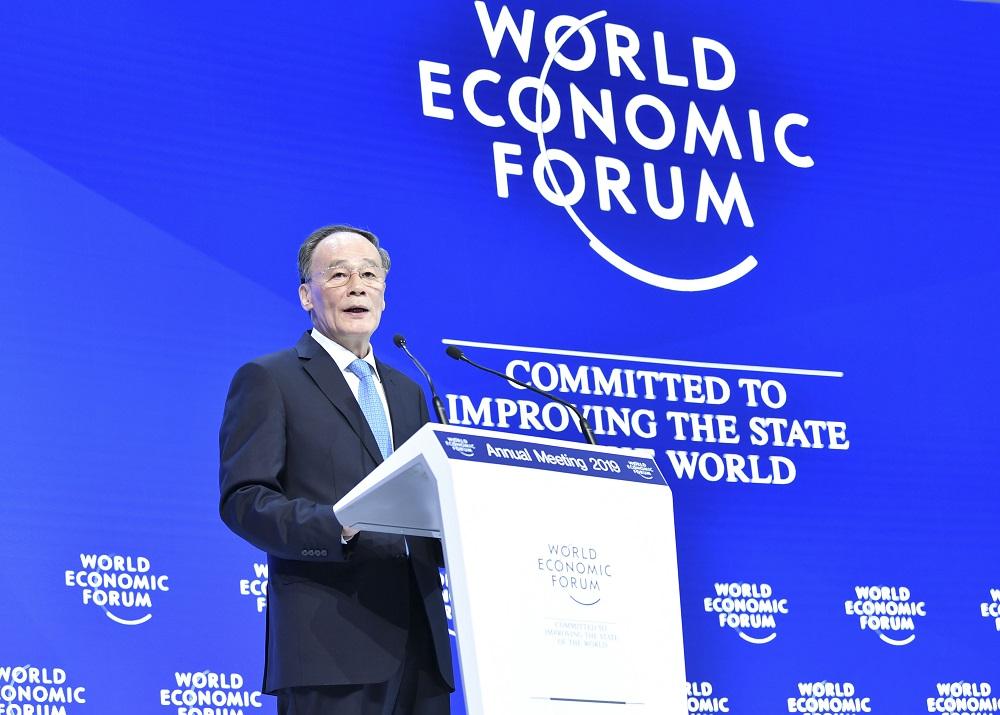 Wang Qishan in Davos 2019.jpeg